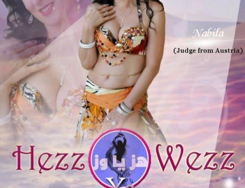 Hezz Wezz Festival Sofia (Bulgaria)