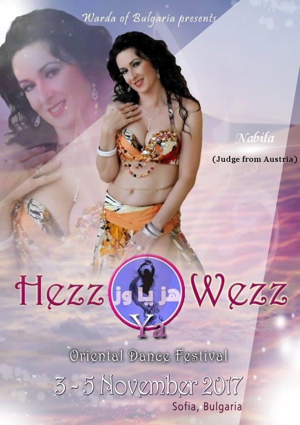 Hezz_Wezz_Festival_Bulgaria_2017_18893360_1044192752380251_4652991275042816312_n